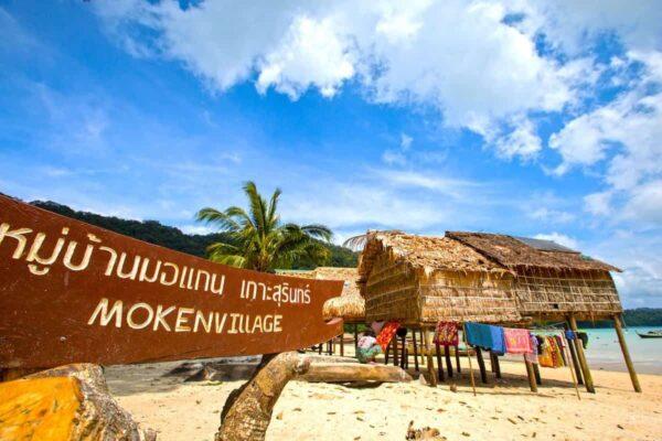 Destination Surin Islands